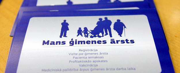 Līdz aprīlim pieņems ģimenes ārstu pieteikumus prakšu attīstības atbalsta saņemšanai