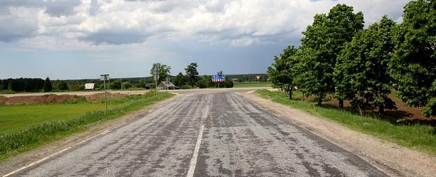 Pabeigts bedru masveida remonts uz reģionālajiem un vietējiem autoceļiem ar noteikto B uzturēšanas klasi