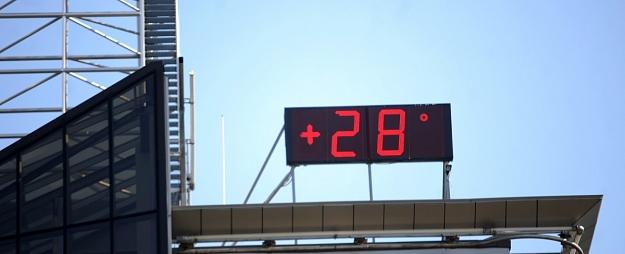 Piektdien Zemgalē gaiss sasils līdz +25 grādiem