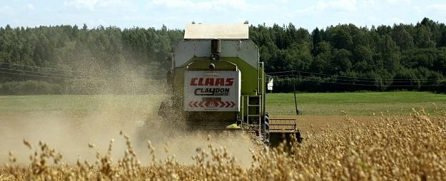 Lauksaimniecības uzņēmuma