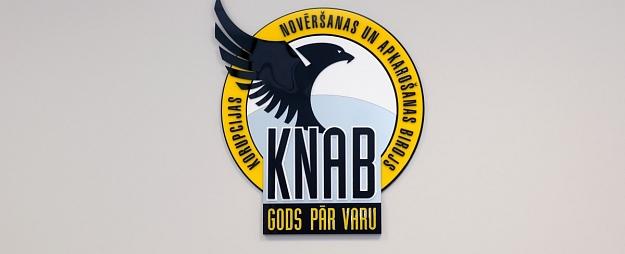 papildināta - Latvijas Olu ražotāju asociācija aicina KNAB veikt pārbaudes saistībā ar zemesgabala pārdošanu