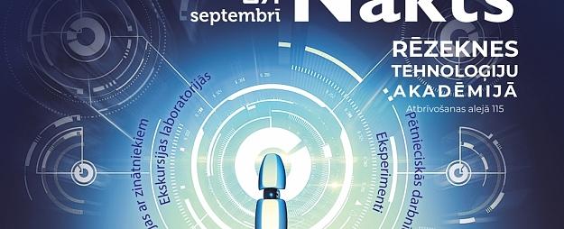 Rēzeknes Tehnoloģiju akadēmija aicina ielūkotieszinātnes pasaulē