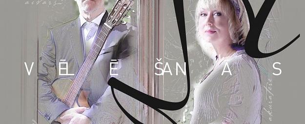 """24. novembrī norisināsies Ievas Akurateres un Aivara Hermaņa koncerts """"Vēlēšanās"""""""