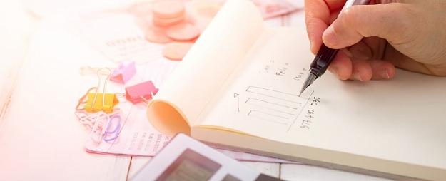 5 ieteikumi, kā ietaupīt naudu, īpaši nemainot savus ieradumus