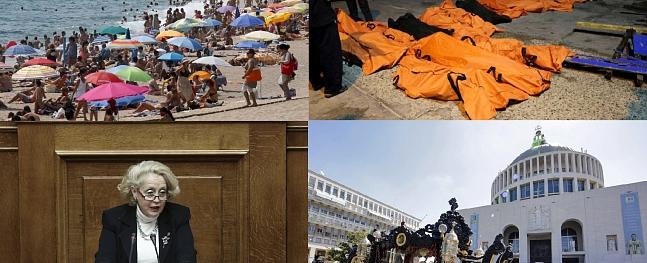 Pasaules notikumi fotogrāfijās (21.-27.augusts)