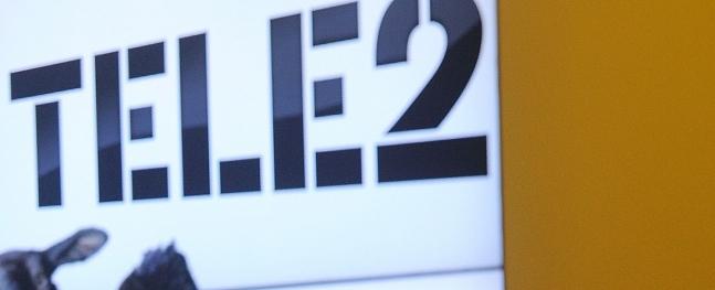 """Valmierā uzstādīts """"Tele2"""" mobilā interneta patēriņa rekords"""