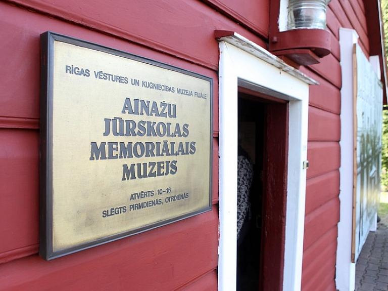 Latvijas Banka/flickr.com