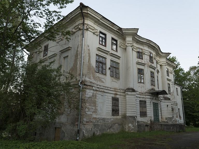 Krāslavas grāfu Plāteru bibliotēka – 18. gadsimta arhitektūras piemineklis