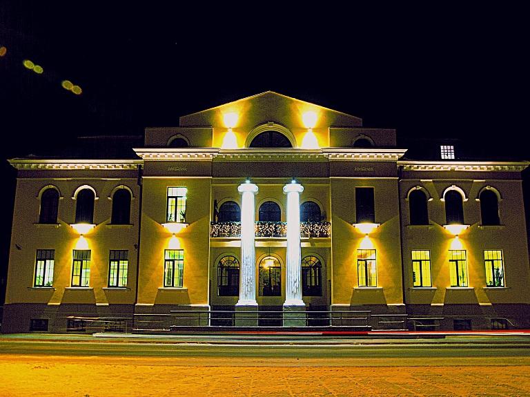 Valkas pilsētas kultūras nams