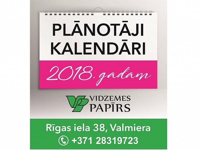 Plānotāji un kalendāri 2018. gadam!