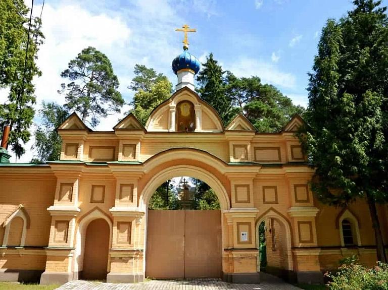 Rīgas Sv. Trijādības Sergija sieviešu klostera filiāle - Valgundes klosteris