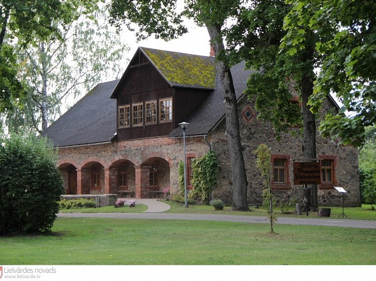 A. Pumpura muzejs