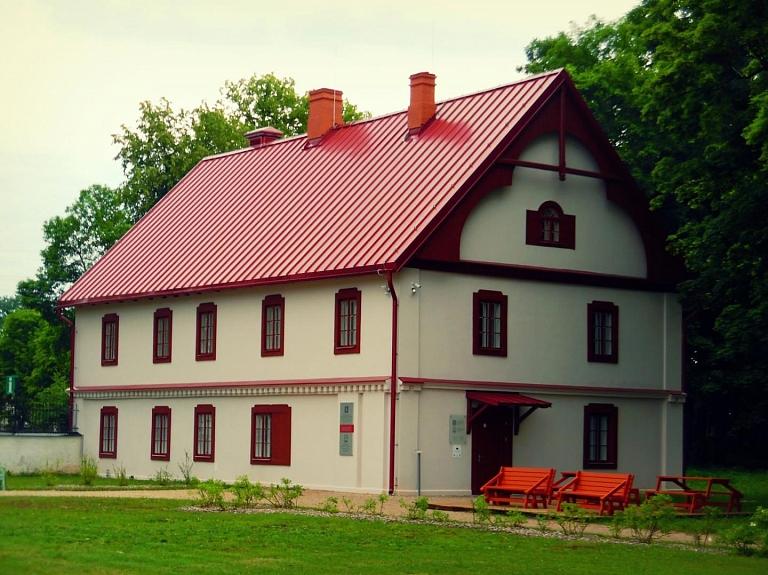 Krāslavas novada Tūrisma informācijas centrs