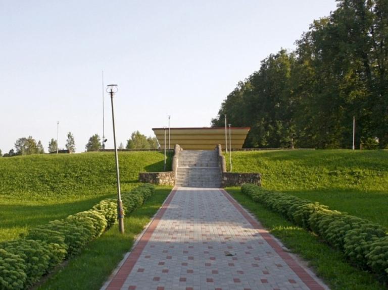 Baltinavas muižas parks