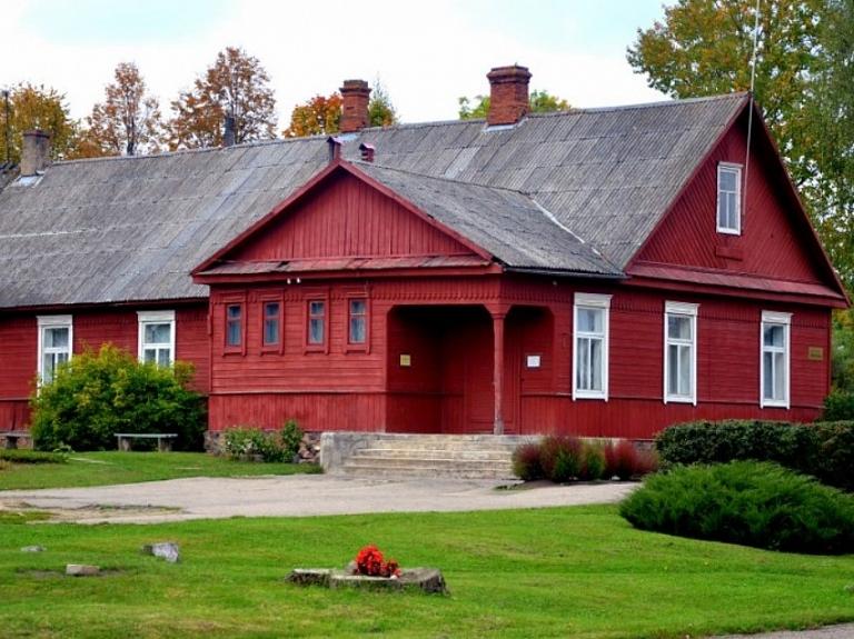 Viļakas novada muzejs