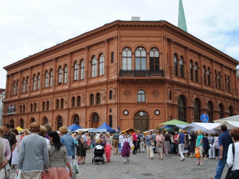 """Mākslas muzejs """"Rīgas Birža"""""""
