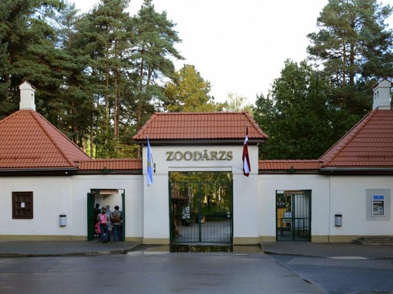 Rīgas Nacionālais zooloģiskais dārzs