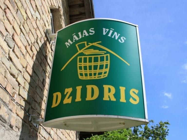 """Mājas vīna ražotne """"Dzidris"""""""
