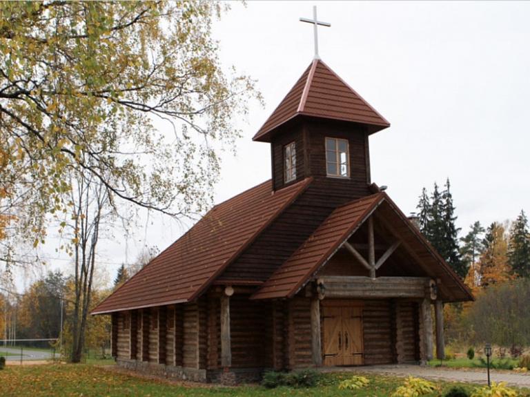 Lēdmanes Svēto apustuļu Pētera un Pāvila katoļu baznīca