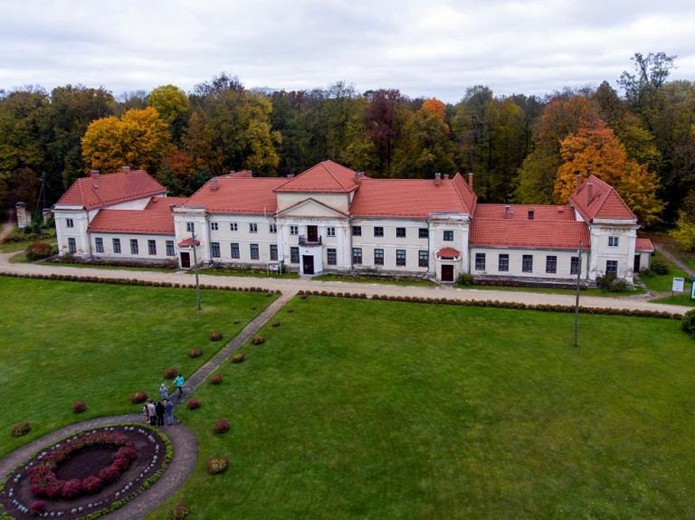 Varakļānu novada muzejs