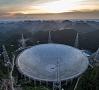 AP/ LETA|Ķīnā pabeigta pasaulē lielākā radioteleskopa būvniecība, un tiek plānots, ka septembrī tas sāks darbu, lai meklētu ārpuszemes dzīvību un pētītu Visumu.