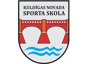 Kuldīgas novada sporta skola, Sporta halle