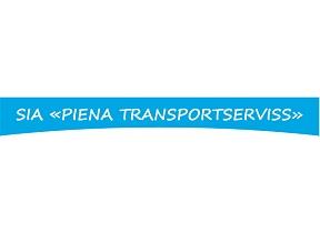 """Piena Transportserviss"", SIA"