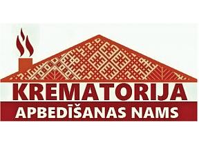 """""""Jauna Krematorija atvadu zāle"""", SIA """"Apbedīšanas nams - Krematorija"""""""