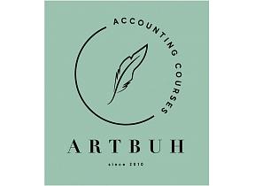 """""""ArtBuh"""", SIA, Profesionāli kvalifikācijas paaugstināšanas grāmatvedības kursi"""