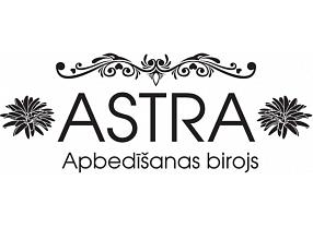 Astra, Šubina apbedīšanas birojs