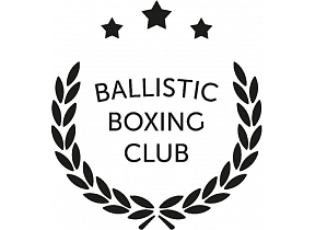 """Ballistic Boxing Club"", sporta klubs"